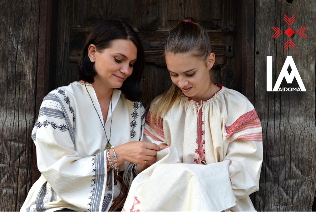 """IA – AIDOMA""Exposition de blouses roumaines"
